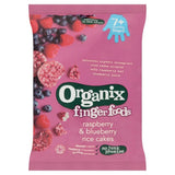 Organix Rice Cakes - Apple or Raspberry - 50g
