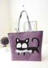 Ladies Shoulder Tote Bag