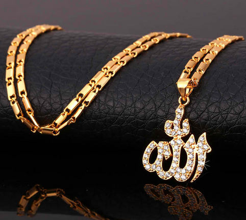 Islamic Allah Pendant Necklace Women 18K Gold/Platinum Plated Cubic Zircon Necklace - fashioniworld