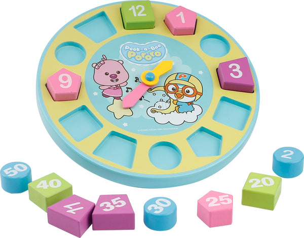 TC8014 | Pororo Clock