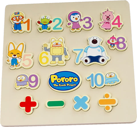 TC8017 | Pororo Number Board