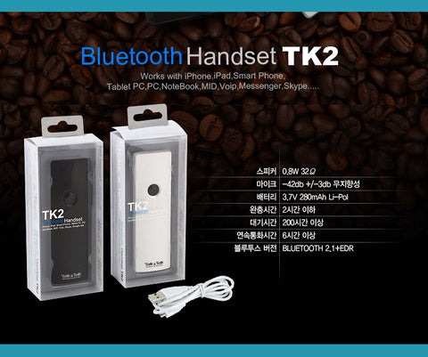 Bluetooth handset for iphone