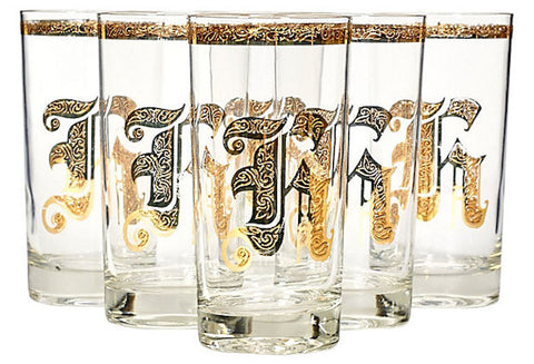 1960s Gilt Monogrammed Tumblers