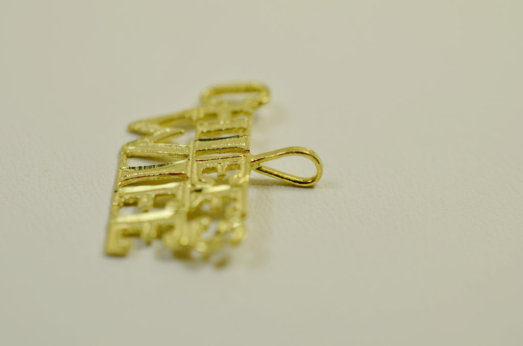 14K Yellow Gold Fireman's Wife <br>1518</br>