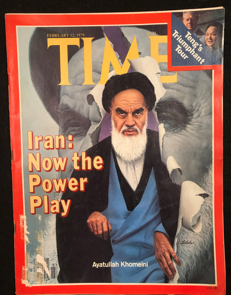Vintage Ayatullah Khomeini Iran Now The Power Play Time Magazine Feb 12,1979 - Cabin Fever Purveyors