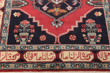 "Oriental Area Rug Hand-Knotted 100% Wool  Traditional Persian Romanian  (4'1""x5'11"")"
