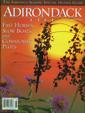 July/August 2003 issue - Communist Plots