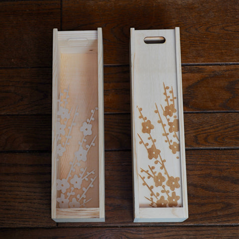 Wooden Spindle Box with Etched Slide