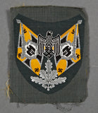 Army Cavalry Standard Bearer Sleeve Patch