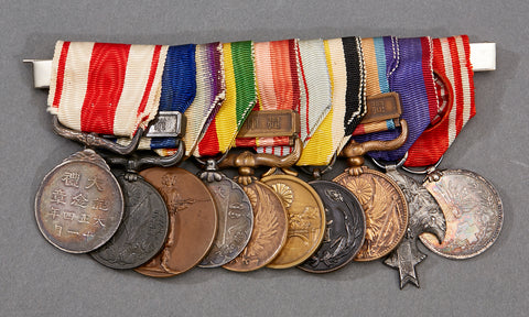 WWII Japanese 10 Medal Bar