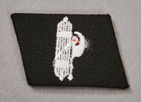 WWII German Collar Tab for 29.Waffen Grenadier Division of the SS (Italienische nr.1)