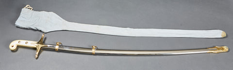 US Marine Corps Officer's Sword