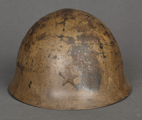 WWII Japanese Army Combat Helmet, Named