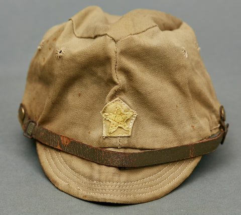 Japanese WWII Army Officer's Field Cap