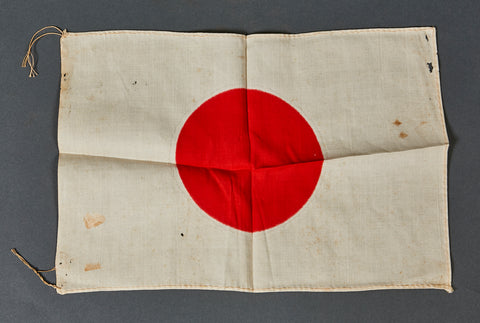 "WWII Japanese ""Meatball"" Flag"