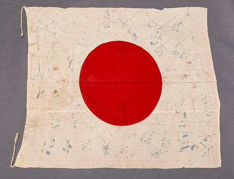 "WWII Japanese ""Meatball"" Flag with Writing"