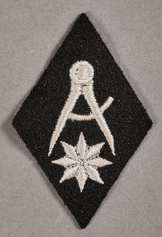 SS Triangle for German Specialists Officer Assignment