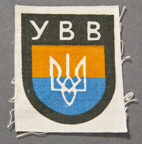 WWII German Ukrainian Volunteer Sleeve Shield