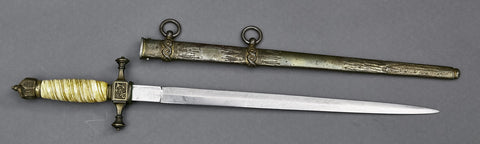 WWI German Imperial Navy Dagger