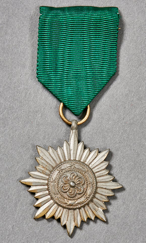 German Decoration for Bravery and Merit of the Eastern People Second Class in Gold, with Original Ribbon