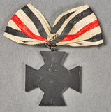 WWI Cross of Honor for Next of Kin