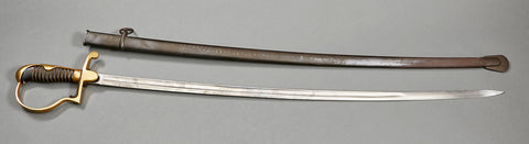 Early Third Reich Pre-war Army Ordinance Sword ***STILL AVAILABLE***