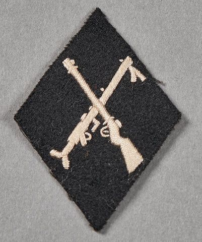 Waffen SS Armorer NCO Trade Diamond