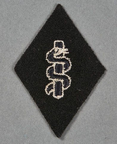 WWII German SS Medical orderly Sleeve Diamond