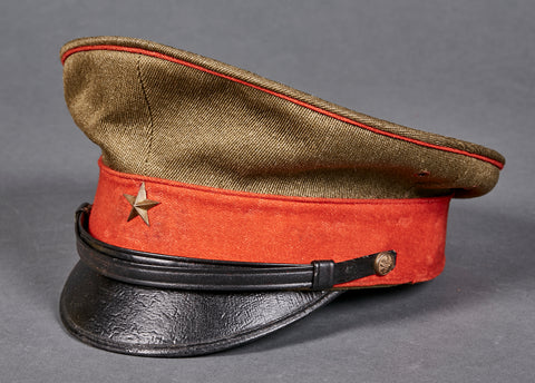 Japanese WWII Officer's Visor Cap