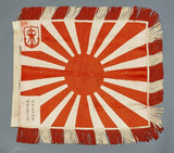 Japanese WWII Naval Rising Sun Flag