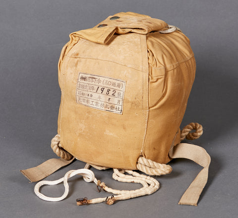 WWII Japanese Cargo Parachute