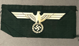 WWII German Army Other Ranks Breast Eagle