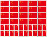 Chinese China Flag Temporary tattoo