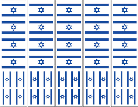 Israel Flag Temporary Tattoo