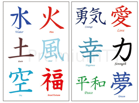 Asian character for strength