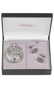 Celtic 2 Piece Quartz Pocket Watch Gift Set