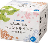 Sailor Refills Colors of Four Seasons - Souten 50ml  Bottled Ink