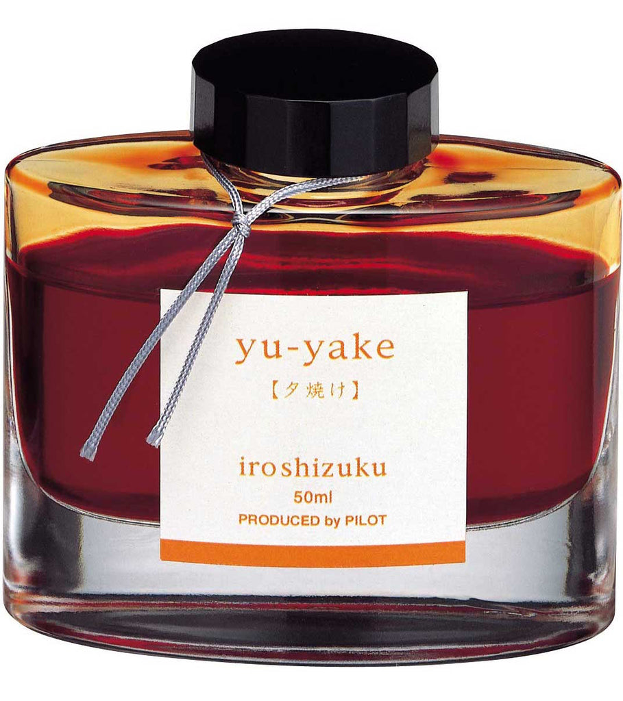 Namiki Pilot Iroshizuku Bottled Ink - Yu-Yake - Sunset - Burnt Orange