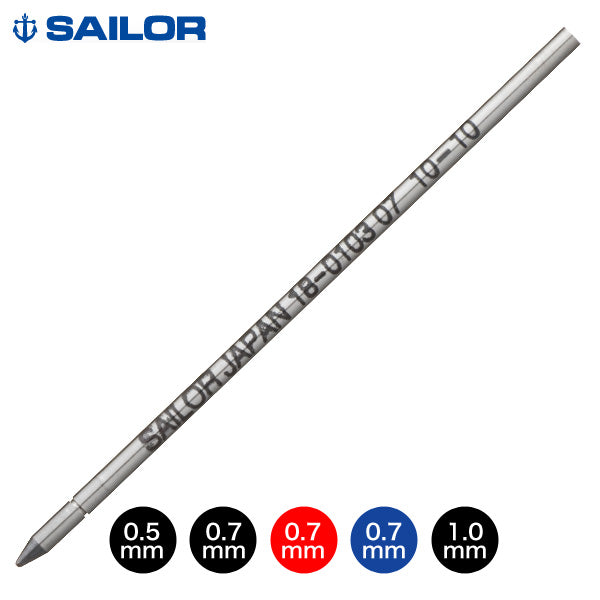Sailor Chalana Ballpoint Refill Red 0.7mm