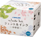 Sailor Refills Colors of Four Seasons - Yama-Dori 50ml  Bottled Ink