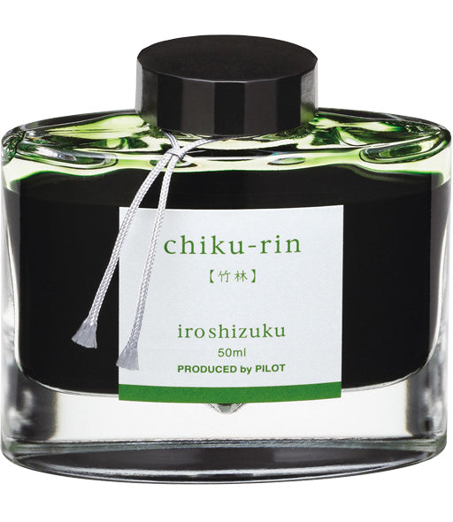 Namiki Pilot Iroshizuku Bottled Ink - Chiku-Rin - Bamboo Forest - Yellow & Green