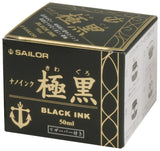 Sailor Refills Kiwa-Guro Super Black 50 ml  Bottled Ink
