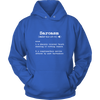 Sarcasm Definition Complimentary Service Hoodie