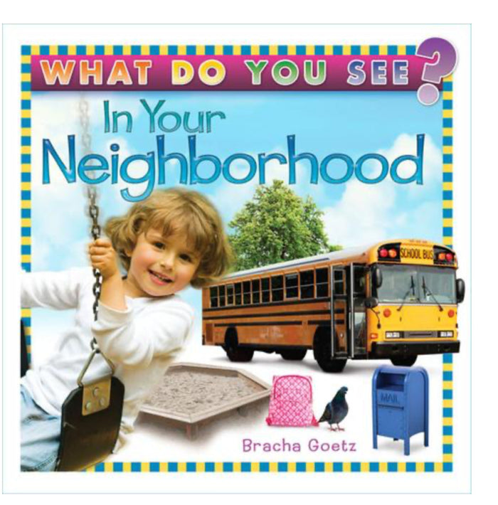 Board Book | What Do You See In Your Neighborhood?