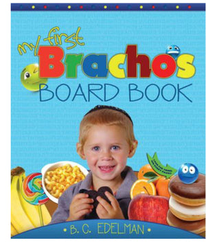 Board Book | Brachos Board Book