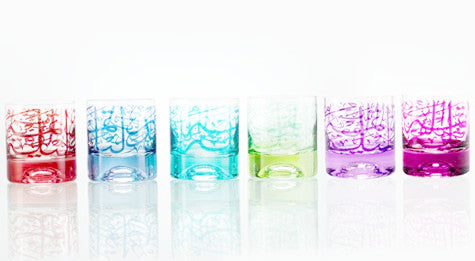Candy Glass Set