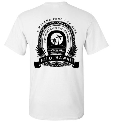 HI-50 HILO FIRST NIGHT AFTER THE NEW MOON T-SHIRT