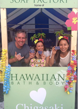 Angela Maki Vernon and Ocean's Love | Hawaiian Bath & Body