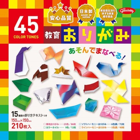 Kyoiku Origami 210 Assortment
