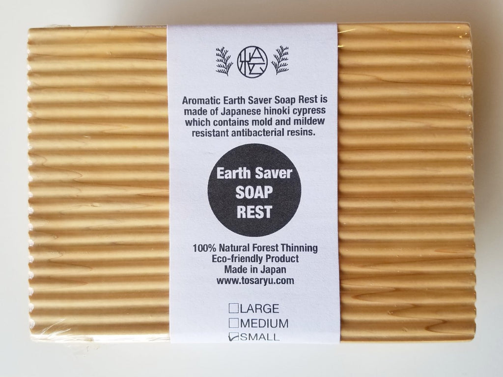 Hinoki Earth Saver Soap Rest (Small)